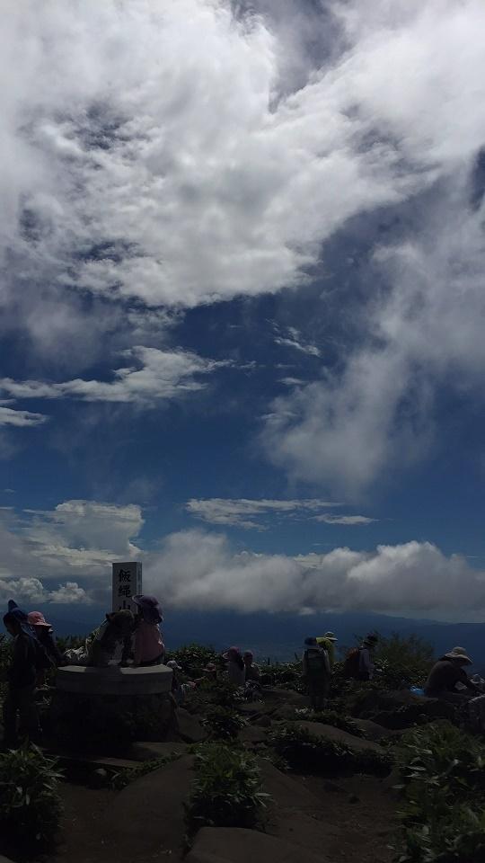 飯縄山の空.JPG